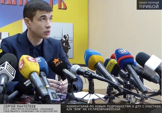Новые подробности резонансного ДТП произошедшего 26.10.16 в центре Одессы