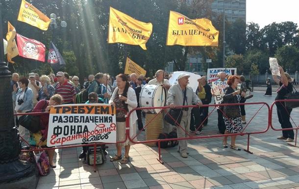 Завтра вУкраине вступит всилу закон овозврате средств обманутым вкладчикам
