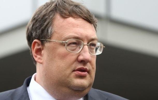Суд признал недостоверными обвинения Геращенко против сына Януковича
