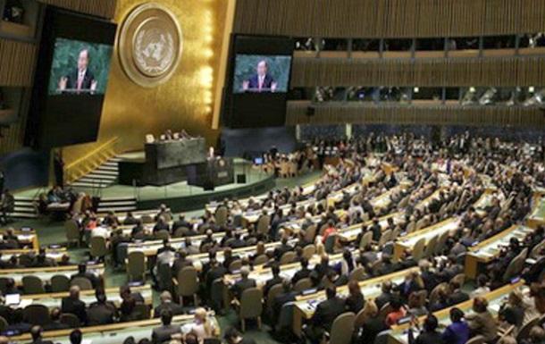 Украина в ООН не поддержала резолюцию, осуждающую героизацию нацизма