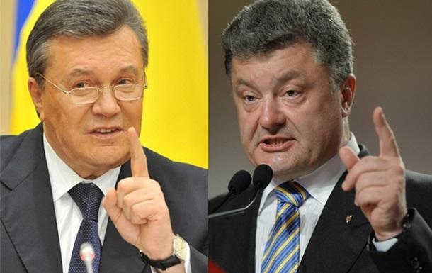 Защита Януковича хочет очную ставку с Порошенко