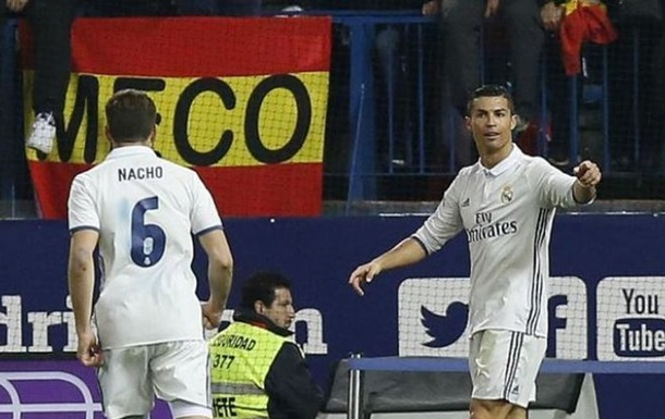 Примера. Хет-трик Роналду приносит победу Реалу, Эйбар минимально одолел Сельту