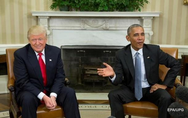 Обама про Трампа: Не торопитесь с выводами