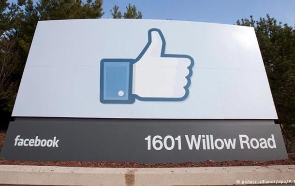 Facebook выкупит свои акции на шесть миллиардов