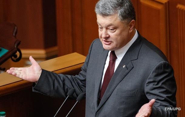 Порошенко извинился за непопулярные реформы
