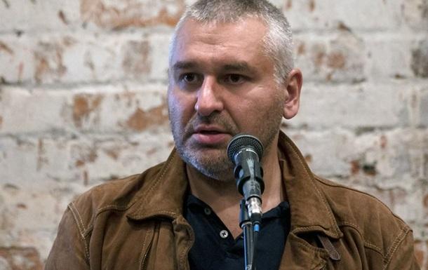 25ноября предполагается освобождение одного изкрымских заложников— Фейгин