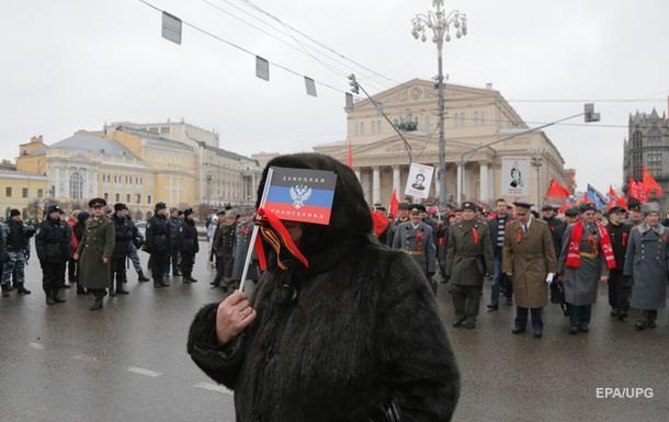 Пограничники задержали чиновника ДНР