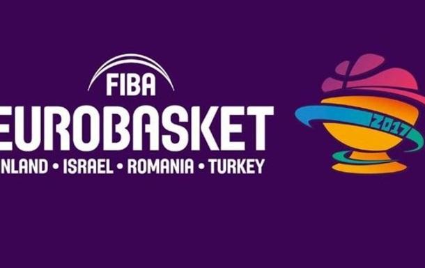 Евробаскет-2017. Украина в шестой корзине при жеребьевке