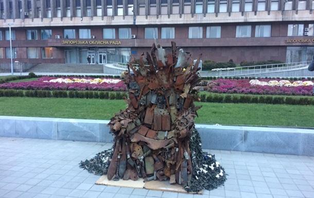 Железный трон  из АТО продали на аукционе