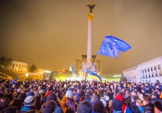 Зі святом Україна! Відзначимо День Гідності та Свободи – гідно!!!