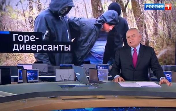 Диверсанты в Крыму 21 ноября