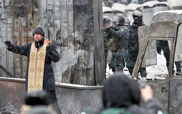 Католики Украины созвали конференцию по наличию бога на Майдане