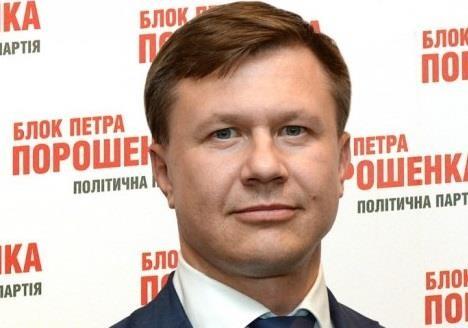 Міжнародний валютний фонд вимагає посадити нардепа-корупціонера Демчака