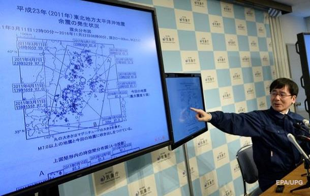 После землетрясения в Японии случилось цунами