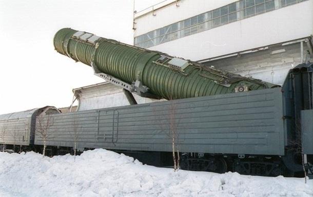 В России испытывают ракеты для  ядерного поезда