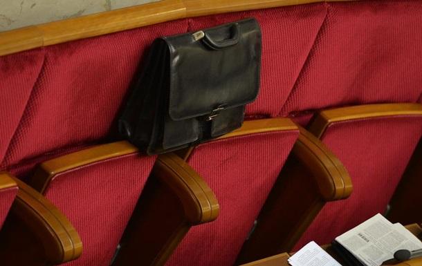 Семеро нардепов нарушили закон ипродолжили зарабатывать «настороне»— ГПУ