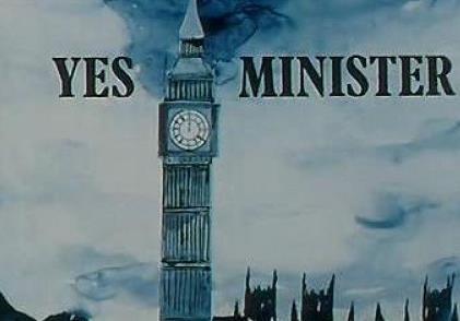 Это же вавилонская башня!