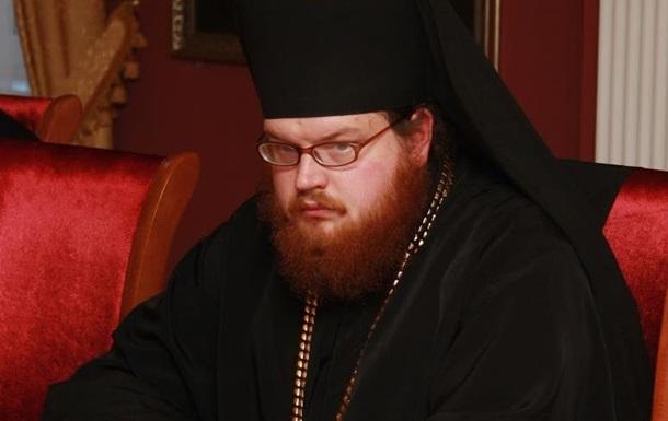 В Украине поймали сектанта-педофила из России