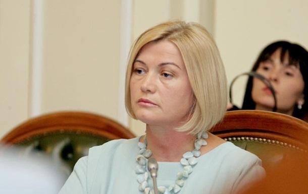 В России задержали украинца и передали ДНР - нардеп