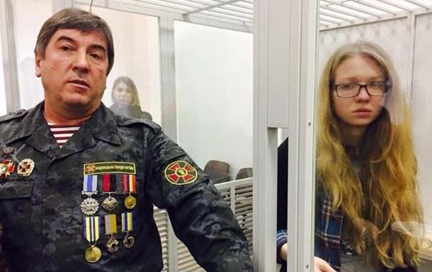 Радикалы заблокировали суд из-за Виты Заверухи