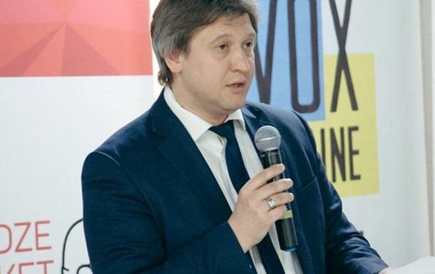 Служба финансовых расследований должна появиться вгосударстве Украина в предстоящем 2017г
