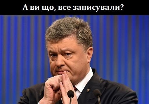 Палка безвизивого режима бьет обоими концами и по Порошенко и украинцам