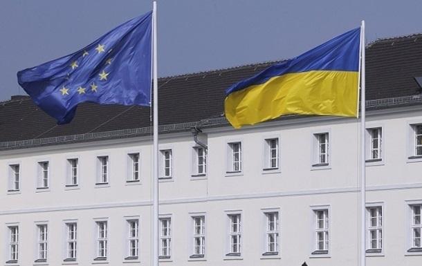 Саммит Украина ЕС