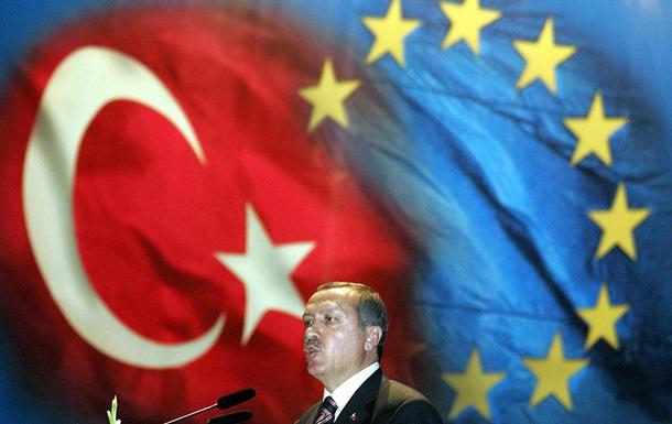ЕС заморозил переговоры с Турцией о членстве