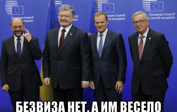 Отмена виз для Украины 2016