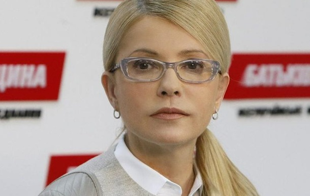 Что или кто стоит за попыткой срыва пресс-конференции Тимошенко?