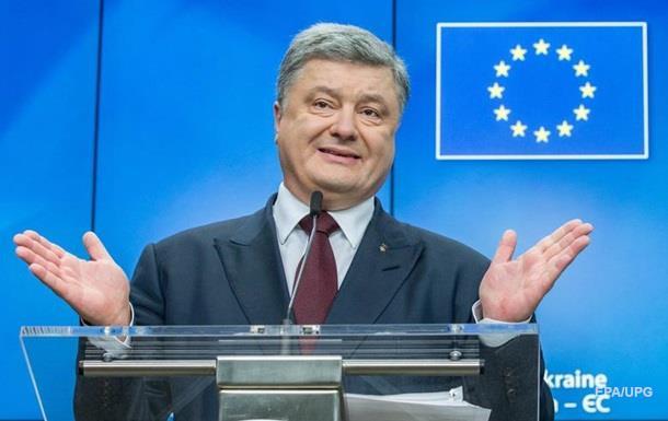 Украина прожила год без российского газа – Порошенко