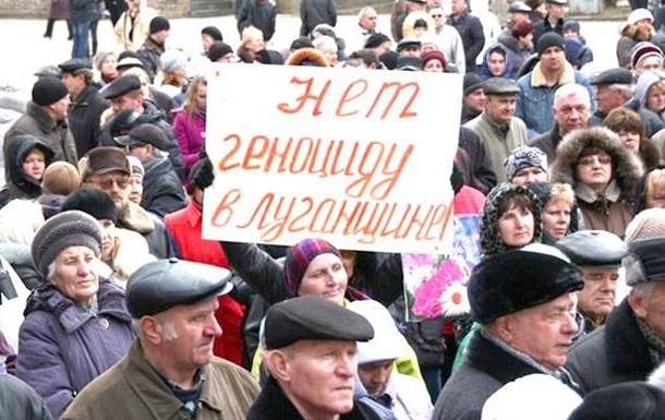 В  ЛНР  пенсионеры на грани выживания