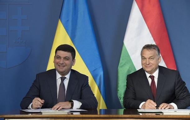 Украина получит от Венгрии кредит в €50 млн