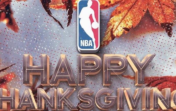Звезды НБА поучаствовали в мероприятиях в честь Дня Благодарения