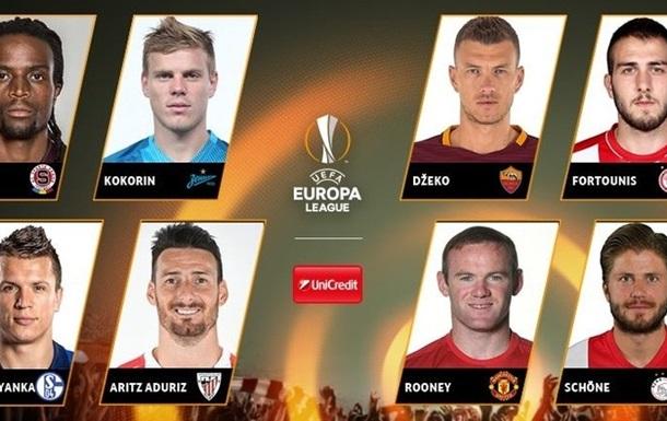 Кокорин всписке претендентов название лучшего игрока недели вЛиге Европы