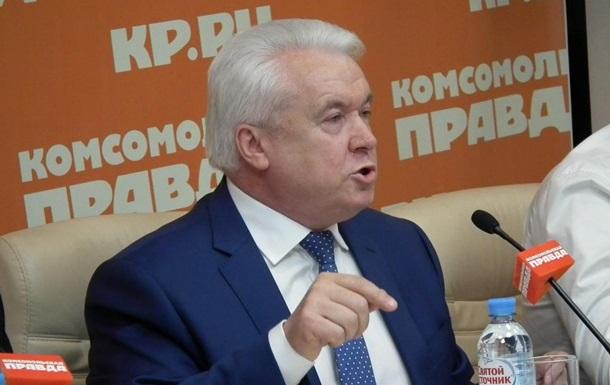 Экс-нардеп требует через суд признать  госпереворот в Украине