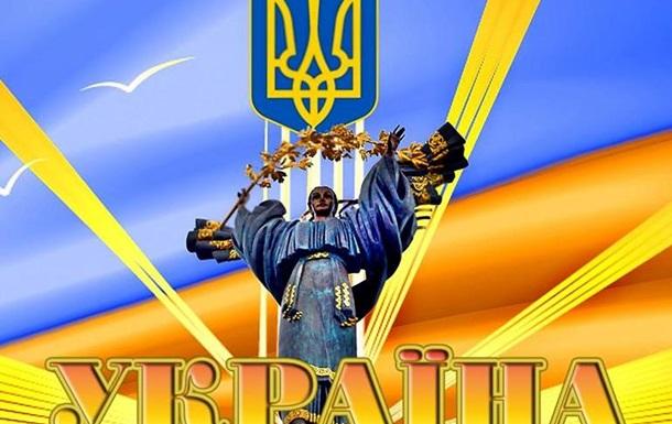 Аліна Певна: Відродження Донбасу триває!