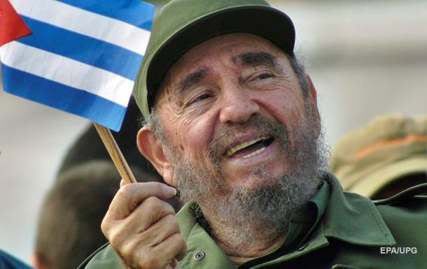 Постер к новости Умер Фидель Кастро