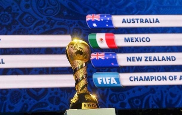 Кубок Конфедераций. Германия в одной группе с Чили, Россия с Португалией