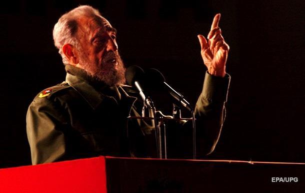 Итоги 26.11: Смерть Кастро, день памяти Голодомора