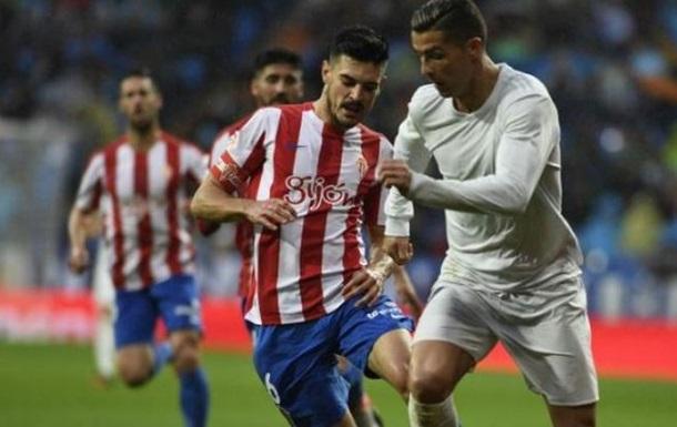 Примера. Реал добывает тяжелую победу над Спортингом, Севилья сильнее Валенсии
