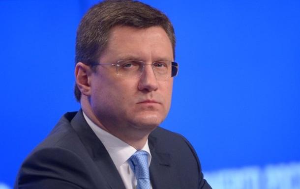 РФ назвала умову приєднання до угоди ОПЕК з видобутку нафти
