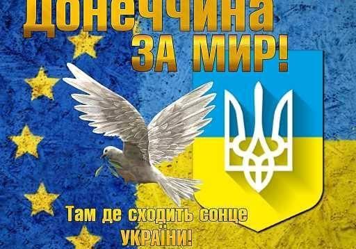 Путін пограбував Донецький краєзнавчий музей?
