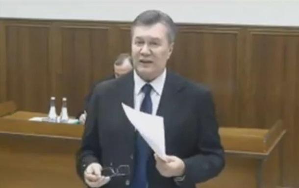 Допрос Януковича