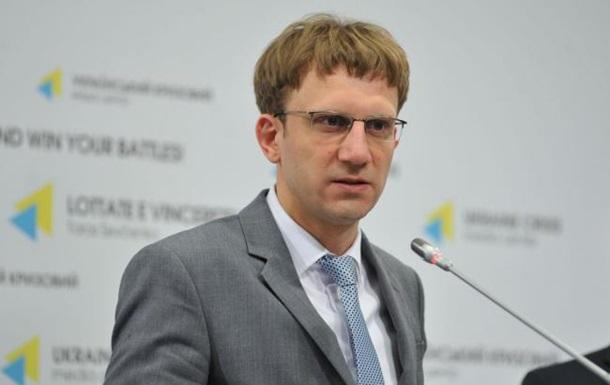 Замглавы Минюста Янчук одержал победу конкурс надолжность руководителя Нацагентства повозвращению активов