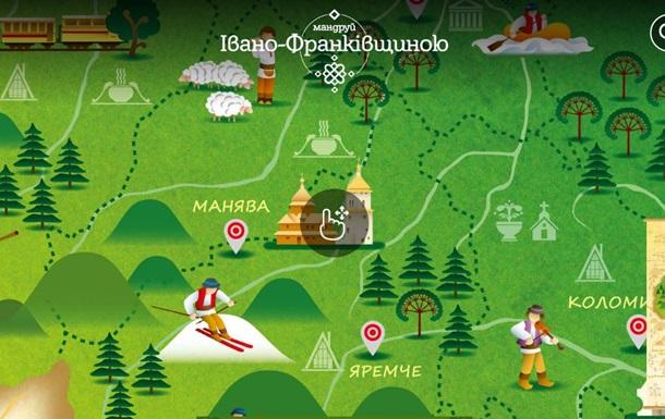 Google запустила сайт интересных мест Прикарпатья