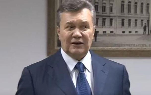 Янукович и допрос