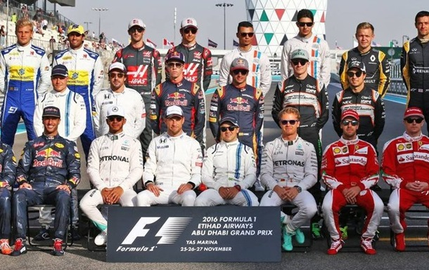 Формула-1. Гран-при Абу-Даби. Цитаты уик-энда