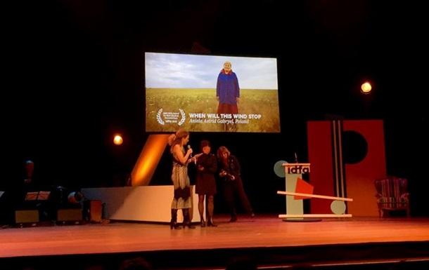 Фильм о крымских татарах победил на фестивале в Амстердаме