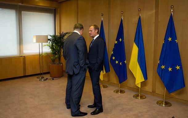 ЕС перенес безвиз для Украины на следующий год